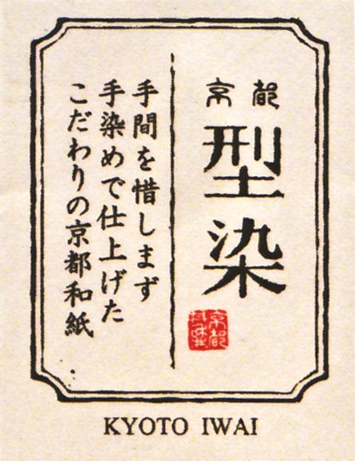 iwai0406_03
