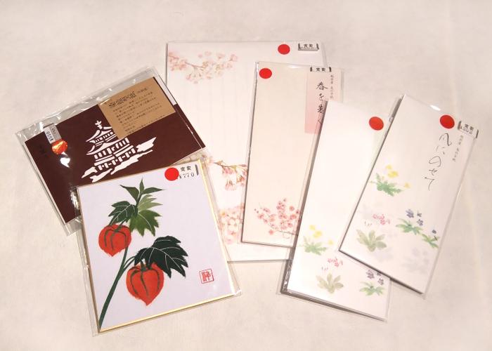 020808京極和紙セール03